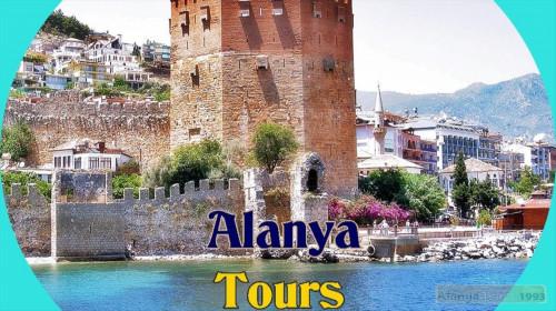 Экскурсии в Алании ВК